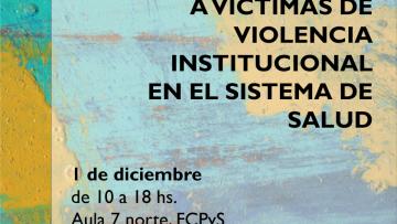 """El CELS brindará un curso sobre """"Estrategias de atención integral a víctimas de violencia institucional en el sistema de salud"""""""