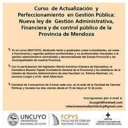 Curso de Actualización y Perfeccionamiento en Gestión Pública