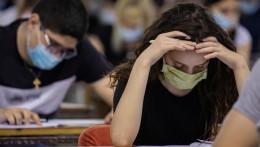 Estudiantes podrán presentarse a becas de apoyo a los equipos de investigación