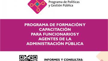 Se presenta el Programa de Formación para funcionarios y agentes públicos