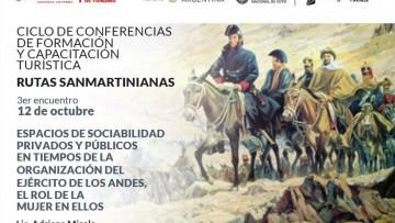 Ciclo de Conferencias de Formación y Capacitación para la Administración Pública
