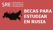 Becas para estudiar en Rusia